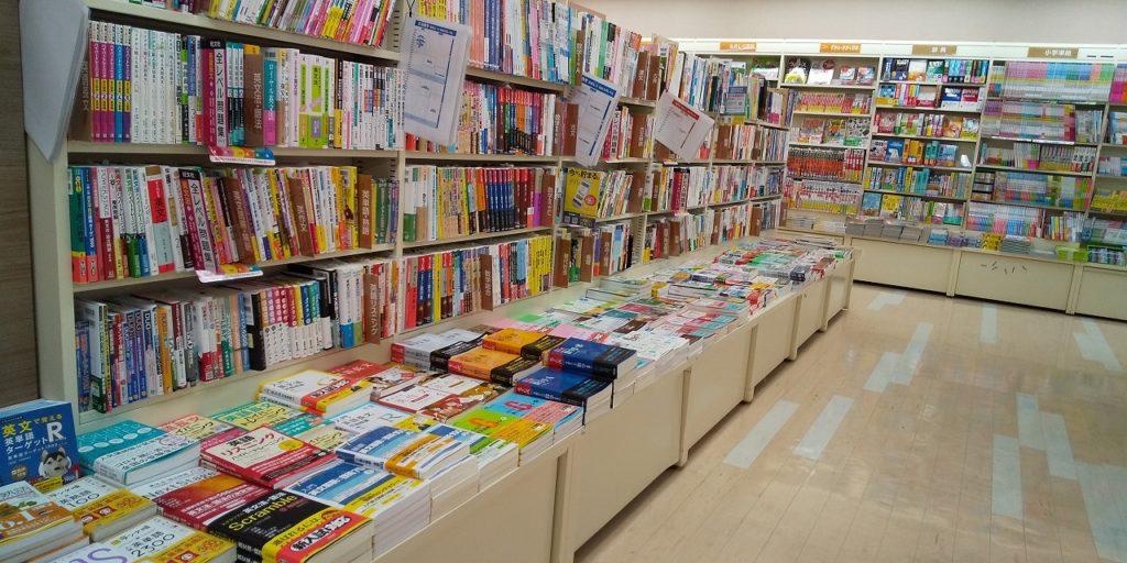 資格試験の本の陳列